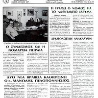 1997_05-07-1.jpg
