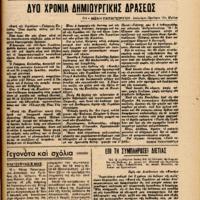 1948_01-02_compressed.pdf