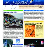 F.04-IAN-13 HR(K).pdf
