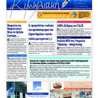 F.01-IOUL-12 HR(K).pdf