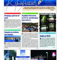 F.05-FEB-13 HR(K).pdf