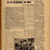 1946_10_compressed.pdf