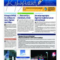 F.02.pdf